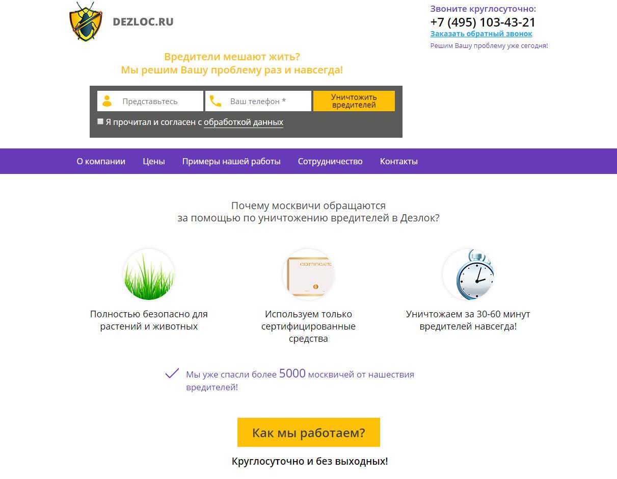2017-09-12_115323