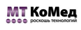 МТ-КоМед